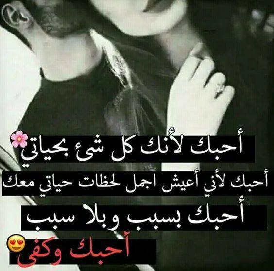 صورة رسائل حب وشوق للحبيب , مسجات حب و غرام للحبيب