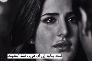 صورة تنزيل صور حب حزينه , تحميل رمزيات حب حزينه