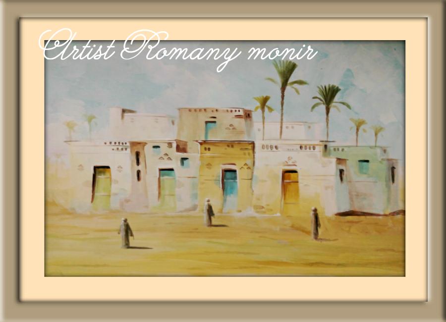 رسم بيوت شعبيه قديمه بالصور صور بيوت شعبية تراثية نادرة اثارة
