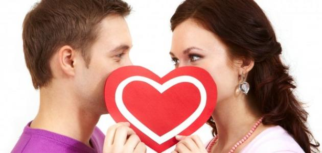 صورة قانون الجذب لجذب شخص تحبه , اجذب ماتحبه اليك بسهوله
