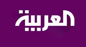 صور تردد قنة العربية , شاهد برامجك المفضله على افضل تردد للعربيه