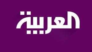 تردد قنة العربية , شاهد برامجك المفضله على افضل تردد للعربيه