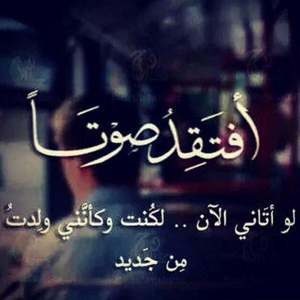 صورة صور وكلمات فراق , عبر عن وجع الفراق بالصور المعبره