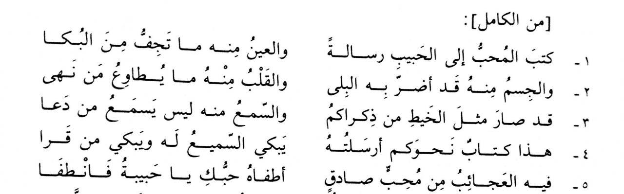 صورة اجمل القصائد عن الاب , قصائد روعه للاب