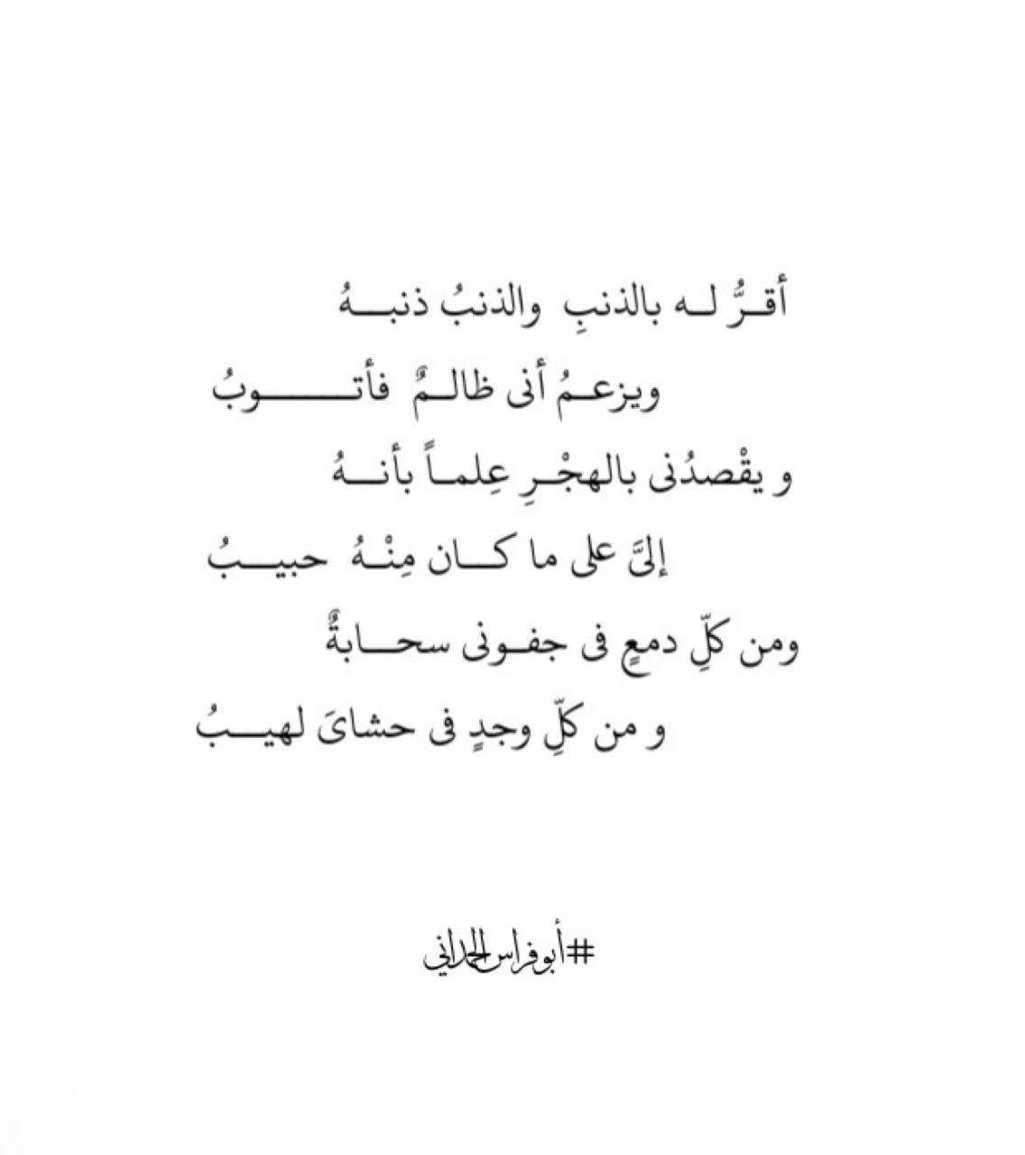 اجمل القصائد عن الاب قصائد روعه للاب اثارة مثيرة
