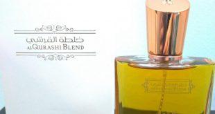صورة عطر خلطة القرشي , اجمل عطور عبد الصمد القرشي