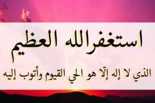 صورة صور دينيه اسلاميه , صور مريحه بادعيه وعبارات اسلاميه