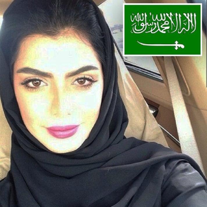 صورة صور بنات سعوديات , ارق بنات سعوديات يهبلو