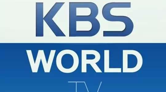 صور تردد قناة kbs , تمتع بمشاهده مسلسلاتك المفضله على كى بى اس