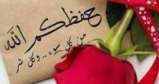 بالصور جمعة مباركة , اروع الصور لجمعه مباركه