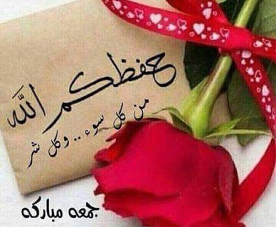 صور بالصور جمعة مباركة , اروع الصور لجمعه مباركه