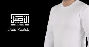 صور افضل ملابس داخلية رجالية في السعودية , اشهر ماركات الملابس الداخليه بالسعوديه