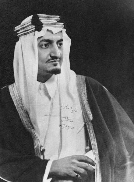 صور بحث عن الملك فيصل , انجازات وحياة الملك فيصل