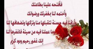 ادعية الجمعة مع الصور , ادعيه مستجابه لجمعه مباركه