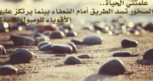 كلام وخواطر عن الحياة , اروع الخواطر عن الحياه