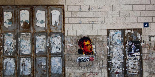 صورة رسومات ناجي العلي , تعرف على فنان الكاريكاتير الفلسطيني ناجي العلي