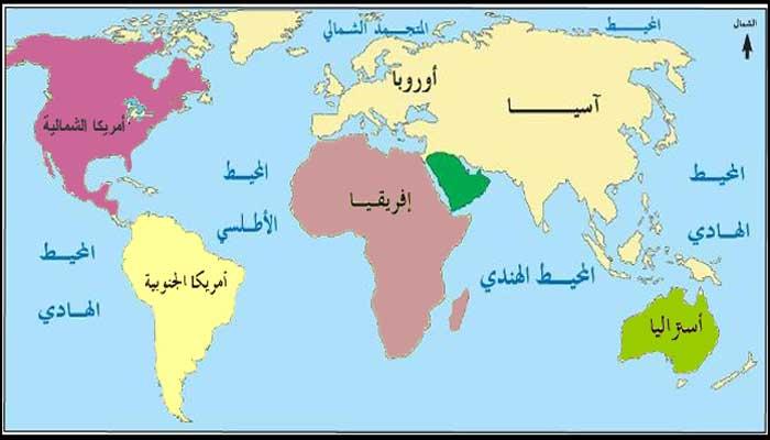 خريطة العالم بالعربية pdf