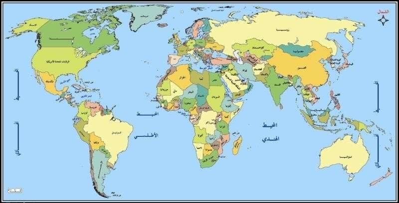 خريطة العالم مفصلة باللغة العربية اوضح الخرائط للعالم اثارة مثيرة
