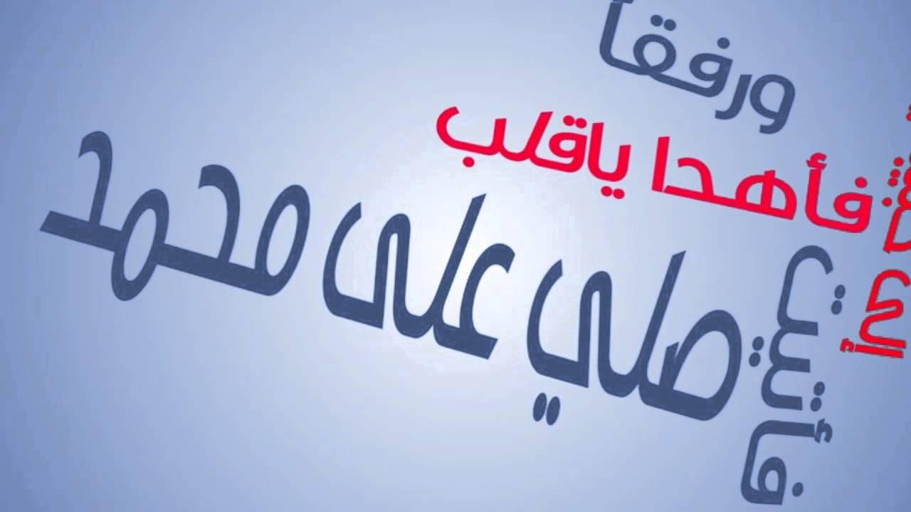 رقت عيناي شوقا كلمات اجمل كلمات اغنيه ماهر زين اثارة مثيرة