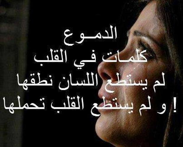 صورة شعر حب حزن , افضل اسرار اشعار الحب الحزين 464 2