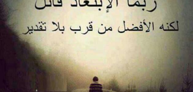 صورة شعر حب حزن , افضل اسرار اشعار الحب الحزين 464 3