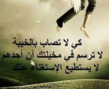 صورة شعر حب حزن , افضل اسرار اشعار الحب الحزين 464 7