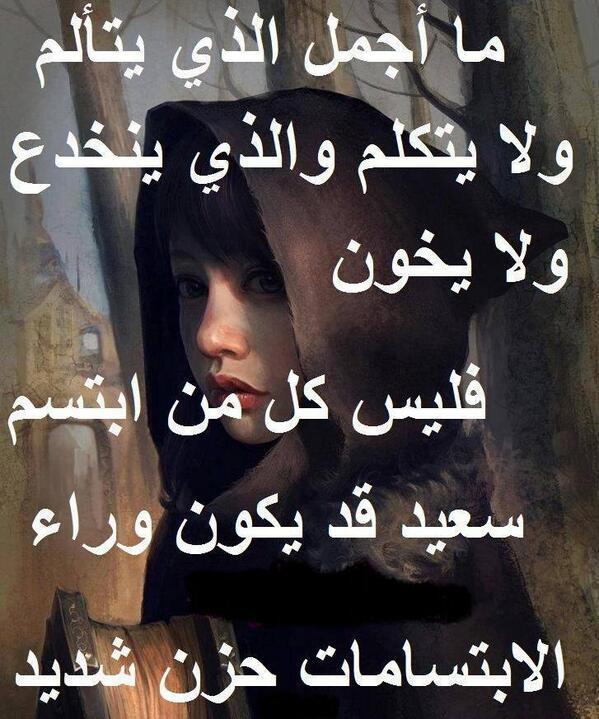 صورة شعر حب حزن , افضل اسرار اشعار الحب الحزين 464 8