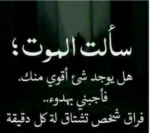 صورة شعر حب حزن , افضل اسرار اشعار الحب الحزين 464