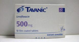 تافانيك 500 للبروستاتا , المضاد الحيوي واسع المجال تافانيك