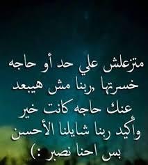 صورة فراق الاحباب فيس بوك , عبر عن وجعك بصوره توصف الم الفراق