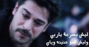 صور كلمات راح الزين , الحزن على الشهداء باجمل اغنيه