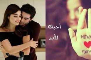 صور تنزيل صور حب 2019 , عاوزه تدلعي حبيبك باحلي صور حب