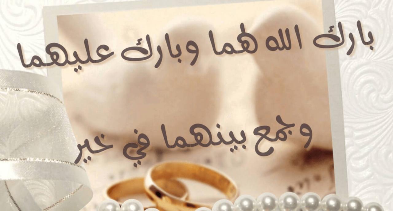"Image result for ابيات شعر للعريس"""