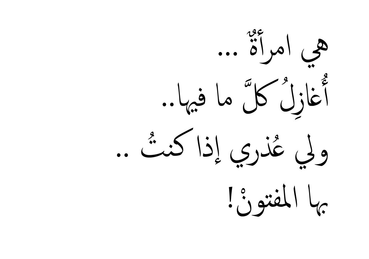 صورة كلام للعشاق قصير , تحبين زوجك وعاوزه تعبري عن مشاعرك ليه راح اقلك 3324 1