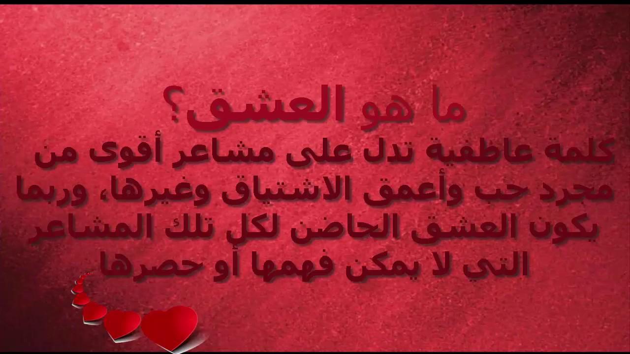 صورة كلام للعشاق قصير , تحبين زوجك وعاوزه تعبري عن مشاعرك ليه راح اقلك 3324 4