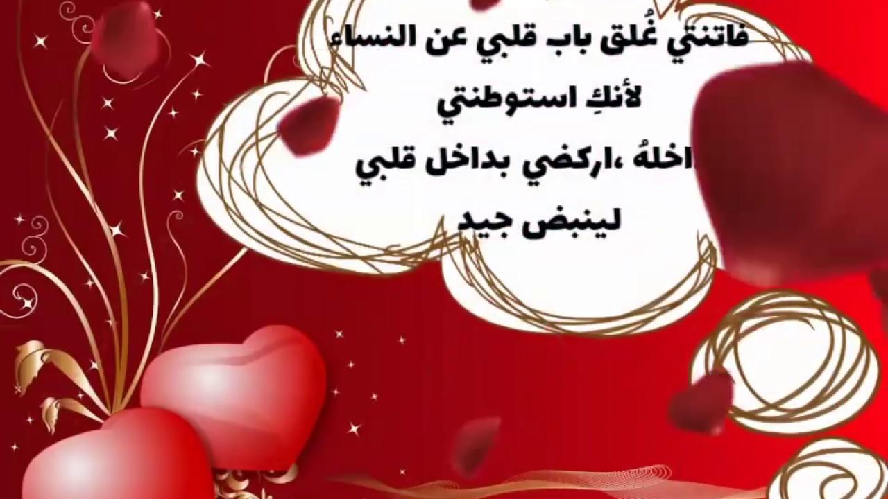 صورة كلام للعشاق قصير , تحبين زوجك وعاوزه تعبري عن مشاعرك ليه راح اقلك 3324 5