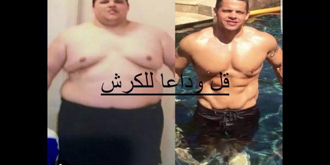 صورة طريقة ازالة الكرش للرجال , قميصك مش عارفه تفله من الكرش راح اقلك الحل
