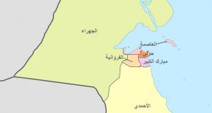 صورة كم عدد محافظات الكويت , الكويت ما لا تعرفه عنها