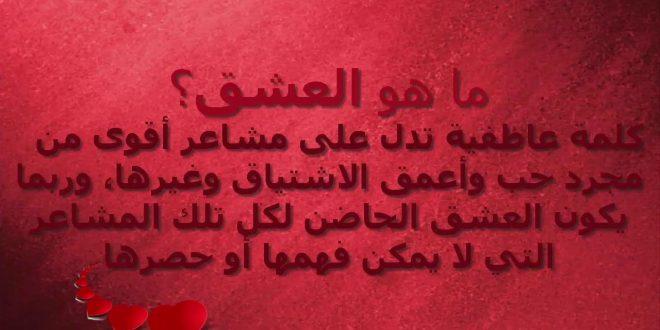 صورة قصص حب رومانسية قصيرة جدا , الحب هو الحياه للجميع
