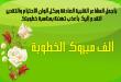 صور رمزيات مبروك الخطوبة , اجمل صور للخطوبه روعه