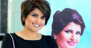 صورة ريجيم الدكتورة هنادي البدر , اخسري 3 كيلو في الاسبوع بدون حرمان