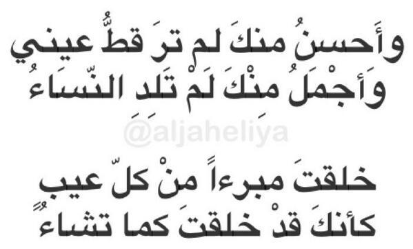 احلى قصيدة مدح اجمل قصائد المدح فى الشعر اثارة مثيرة
