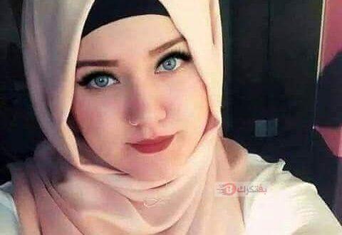 صورة فتيات جميلات بالحجاب , حجابك انتي