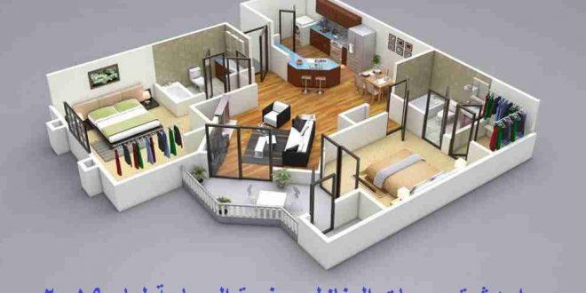 صورة تصاميم منازل من الداخل طابق واحد , لمسه سحريه لمنزلك