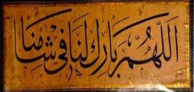 صورة ما هي بلاد الشام , بلاد شروق الشمس