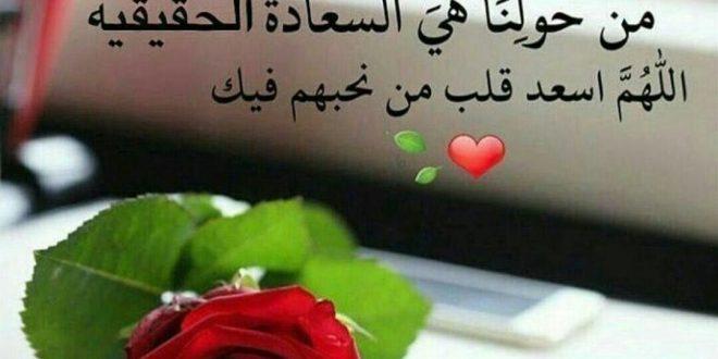 صورة صور من صباح الخير , صباكم نور وورد وزهور