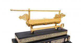 صورة ما اسم مفتاح الكعبة , ومن حامل المفتاح