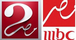 صورة تردد ام بى سى مصر 2 الجديد , MBC Masr 2