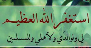 صورة صور دينيه حلوه , اجمل العبارات الدينيه