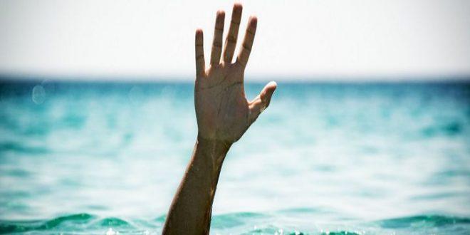 صورة تفسير الاحلام غرق , رؤيا الموت غرقا في البحر